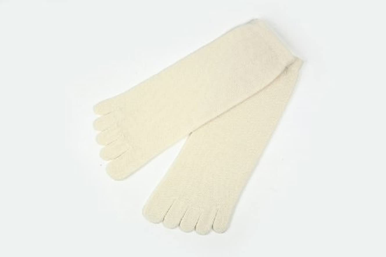 決定するギャザーましいutatane 冷えとり靴下 大人用 ウール100% 5本指ソックス レディーズ