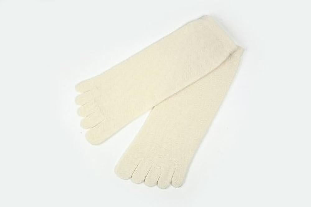 剛性入手します納得させるutatane 冷えとり靴下 大人用 ウール100% 5本指ソックス レディーズ