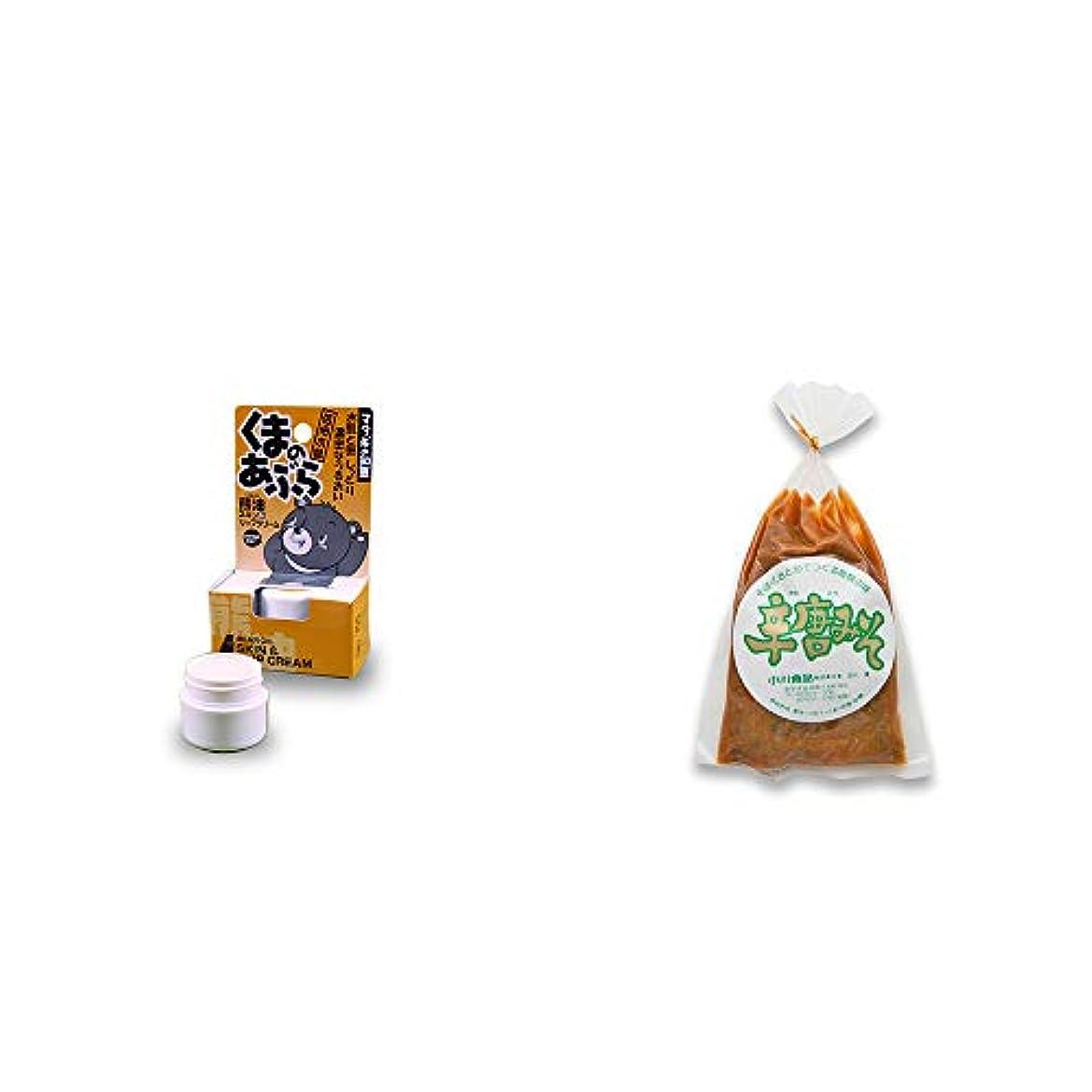アクセスおなかがすいた伝説[2点セット] 信州木曽 くまのあぶら 熊油スキン&リップクリーム(9g)?辛唐みそ(130g)