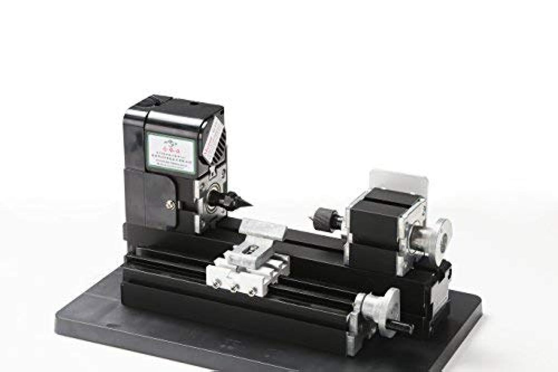 SHINA Mini Lathe ハイパワー めっき ミニ 金属 8 In 1 ボウアーム付き DIY ツール 卓上工作機械 フライス盤 木工 旋盤 モデル作り