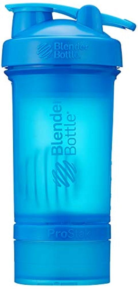 可塑性ウサギインストラクターブレンダーボトル 【日本正規品】 ミキサー シェーカー ボトル Pro Stak 22オンス (650ml) シアン BBPSE22 FCCYN