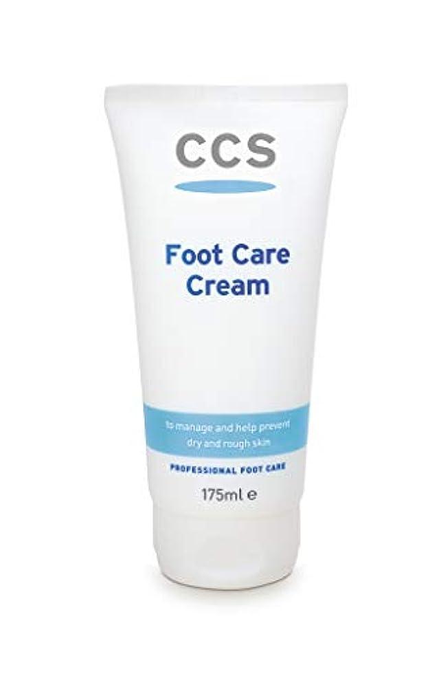 損傷提供する責めるCCS Foot Care Cream 175ml by CCS