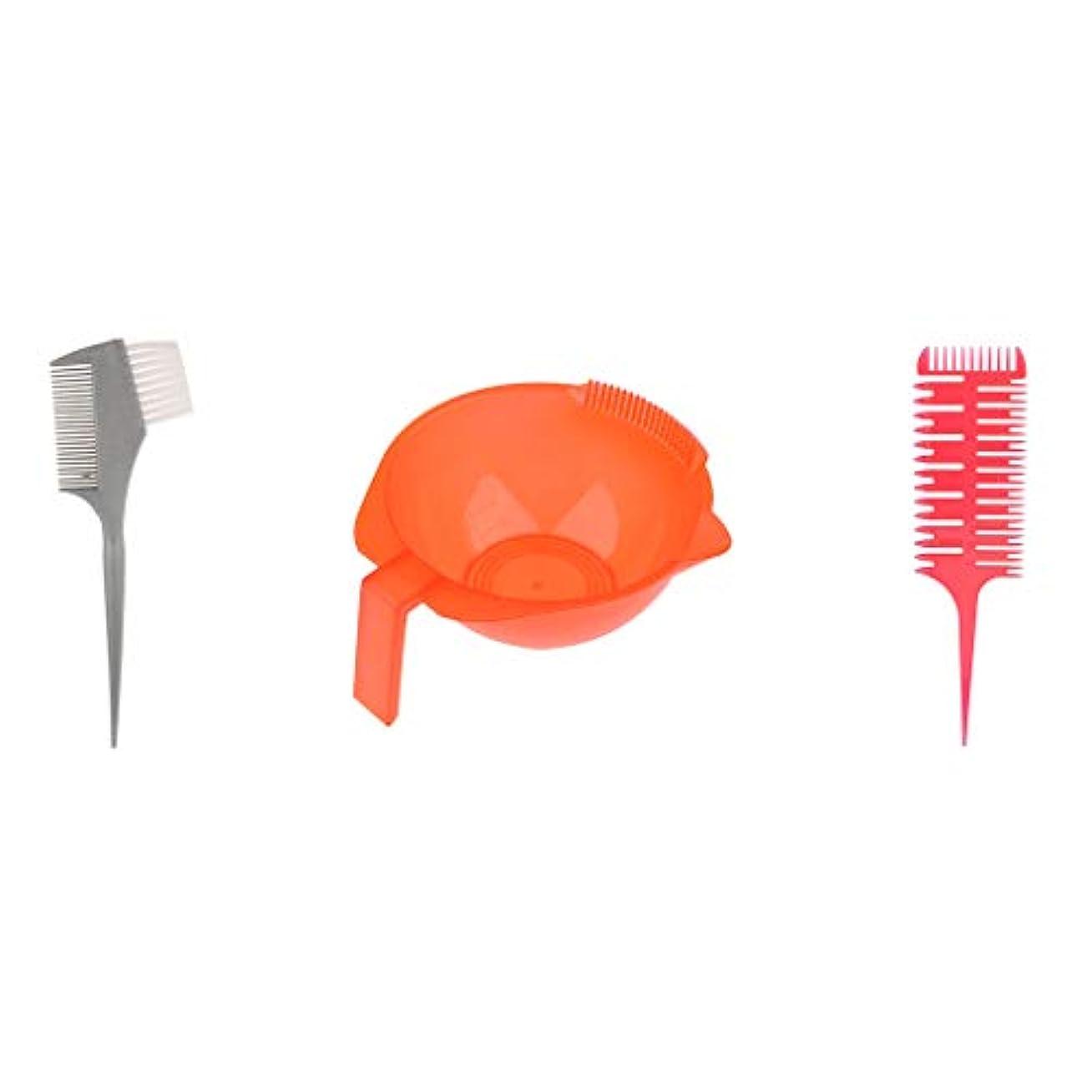 目の前の焦がす米国CUTICATE ヘアダイブラシ プロ用 へアカラーセット DIY髪染め用 サロン美髪師用 ヘアカラーの用具ボウル付き