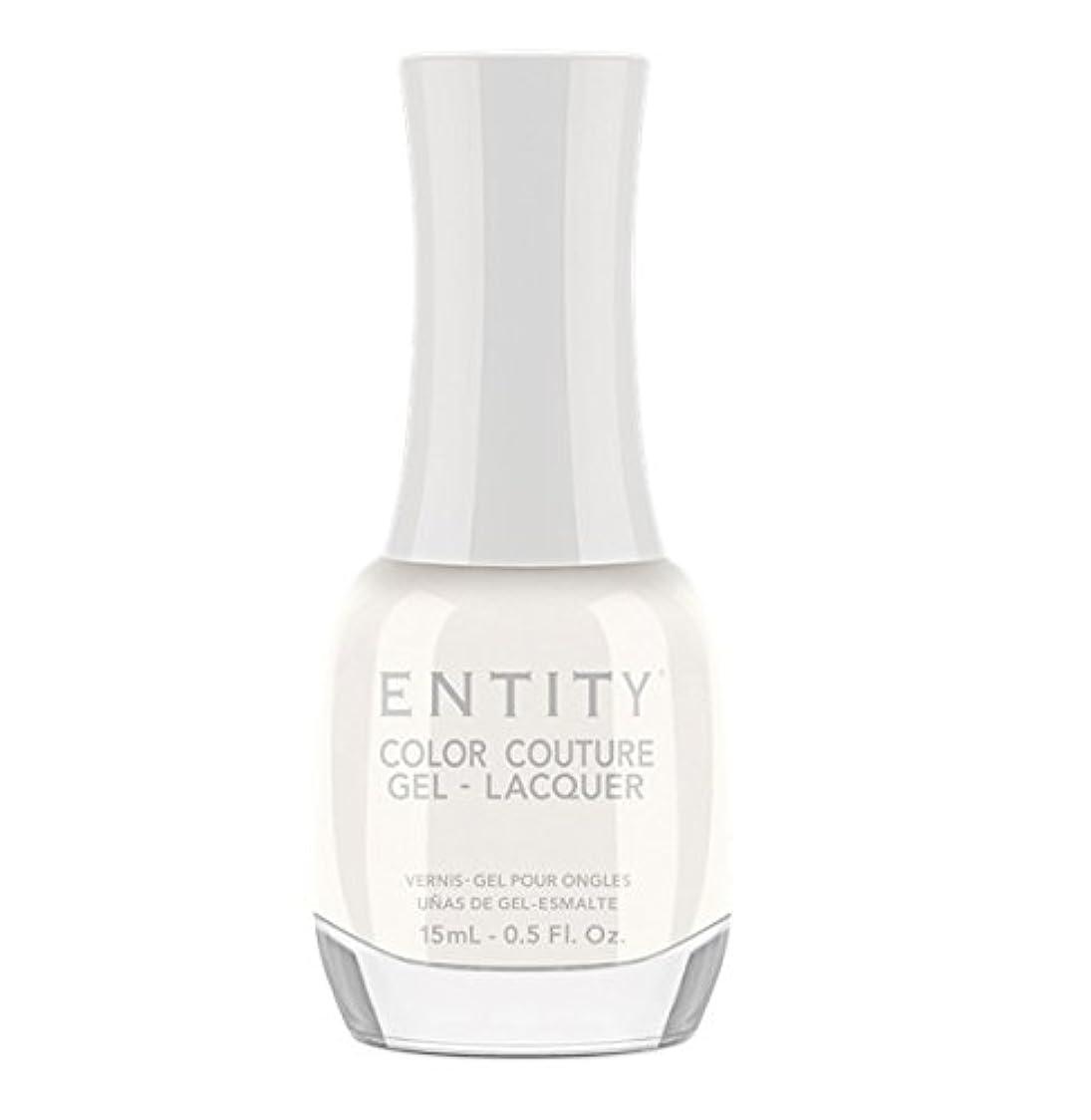 パウダーラウンジ開始Entity Color Couture Gel-Lacquer - Nothing To Wear - 15 ml/0.5 oz