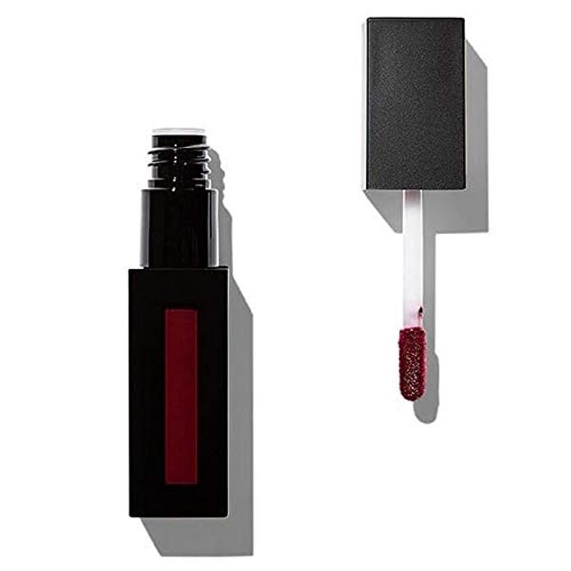 [Revolution ] 革命プロ最高のマットリップ顔料第六感 - Revolution Pro Supreme Matte Lip Pigment Sixth Sense [並行輸入品]