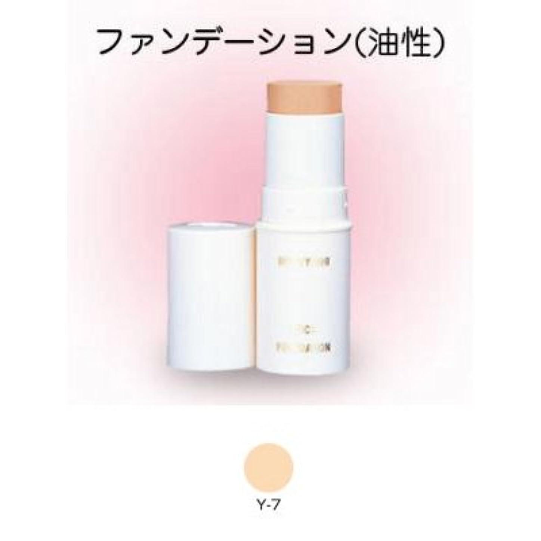 条約罰塩辛いスティックファンデーション 16g Y-7 【三善】