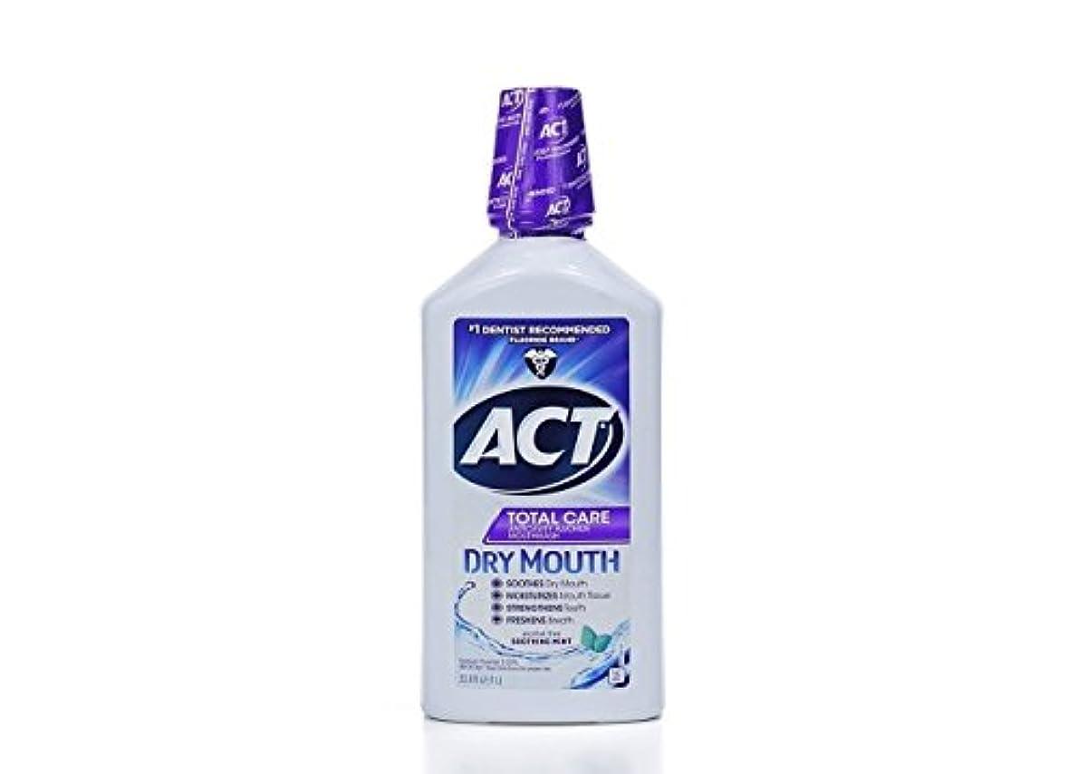 スライムインレイパッチCHATTEM社 ACT トータル ケア抗虫歯フッ化物リンス 口褐用 33.8fl.oz