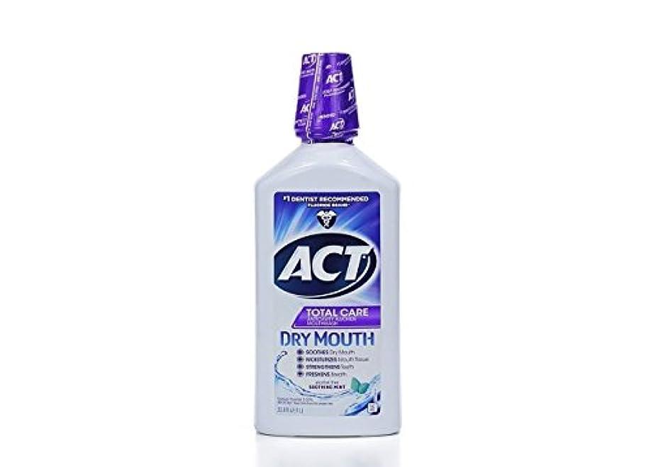 でる答え権威CHATTEM社 ACT トータル ケア抗虫歯フッ化物リンス 口褐用 33.8fl.oz
