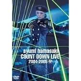 ayumi hamasaki COUNTDOWN LIVE 2004-2005 A [DVD]