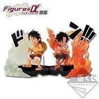Japan Import 最もたくさんのワンピース - ふわふわ - D賞 Brotherhood フィギュア