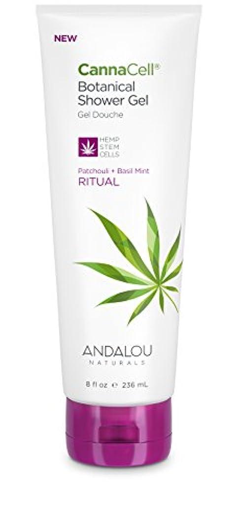 何でも影のある誰のオーガニック ボタニカル ボディーソープ シャワージェル ナチュラル フルーツ幹細胞 ヘンプ幹細胞 「 CannaCell® シャワージェル(リチュアル) 」 ANDALOU naturals アンダルー ナチュラルズ