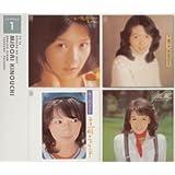 74-76 ぼくらのベスト 木之内みどり アナログ・アルバム完全復刻 package1