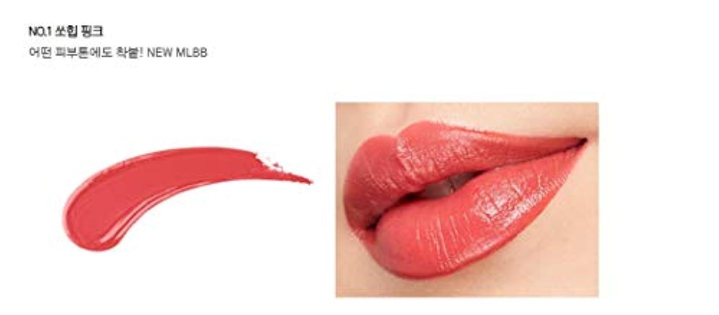 新聞ケージスパイラル[MAMONDE]クリーミーティントカラーバームグライド(1.2G)#1?#10クリーミーな質感と高光沢の色byUHASBNH… (so hot pink)