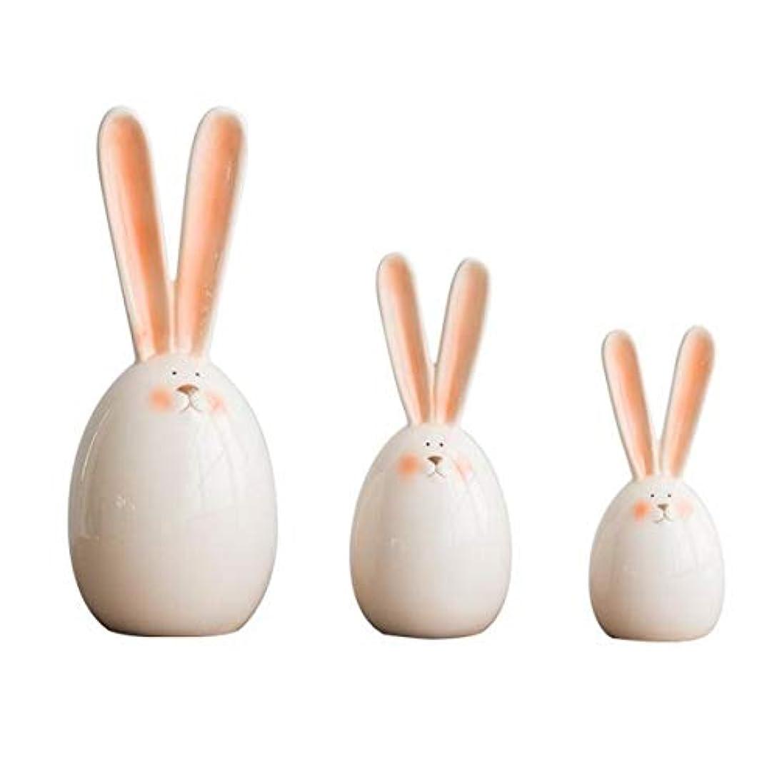 口頭引き算デマンドGaoxingbianlidian001 リビングルームワインキャビネットテレビキャビネット漫画の装飾小さな装飾品誕生日プレゼントかわいいセラミックウサギの結婚祝いの表示,楽しいホリデーギフト (Style : Rabbit)