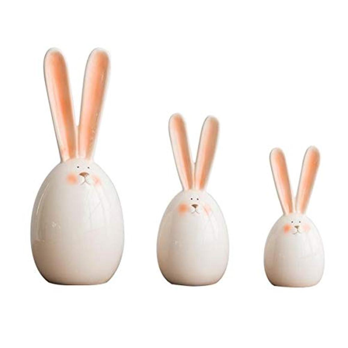 ローブスティーブンソン寝室Fengshangshanghang リビングルームワインキャビネットテレビキャビネット漫画の装飾小さな装飾品誕生日プレゼントかわいいセラミックウサギの結婚祝いの表示,家の装飾 (Style : Rabbit)