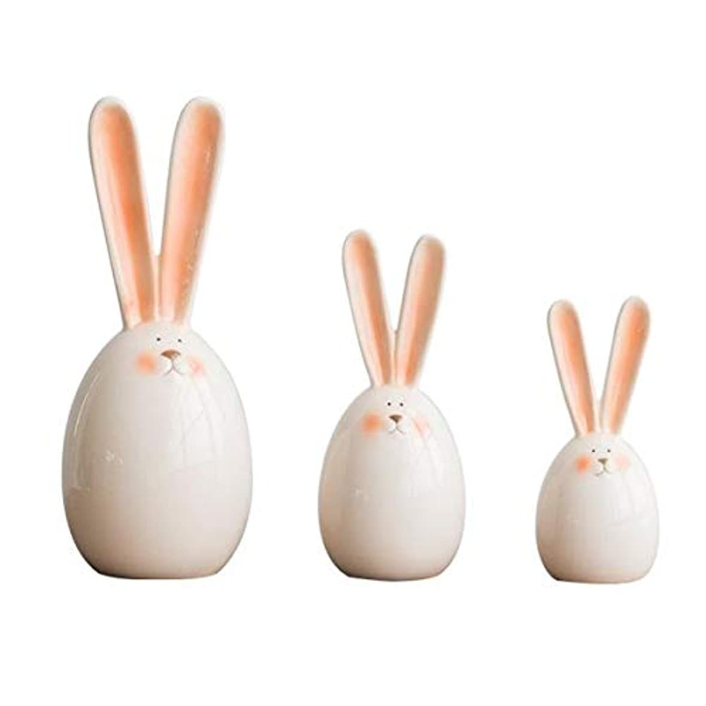 ドラフト予言する叫ぶYougou01 リビングルームワインキャビネットテレビキャビネット漫画の装飾小さな装飾品誕生日プレゼントかわいいセラミックウサギの結婚祝いの表示 、創造的な装飾 (Style : Rabbit)