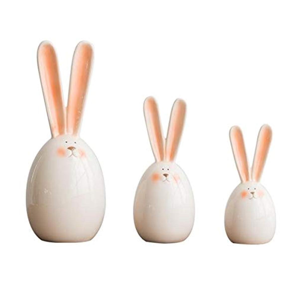 生じる暴露異議Jingfengtongxun リビングルームワインキャビネットテレビキャビネット漫画の装飾小さな装飾品誕生日プレゼントかわいいセラミックウサギの結婚祝いの表示,スタイリッシュなホリデーギフト (Style : Rabbit)