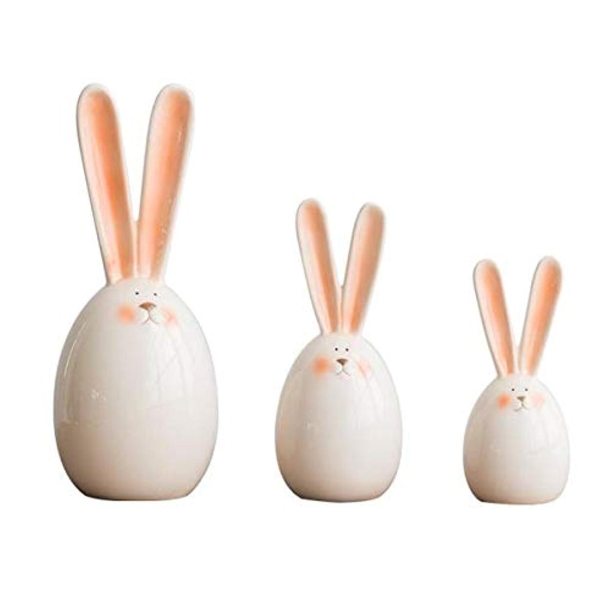 所得忙しいポップQiyuezhuangshi リビングルームワインキャビネットテレビキャビネット漫画の装飾小さな装飾品誕生日プレゼントかわいいセラミックウサギの結婚祝いの表示,美しいホリデーギフト (Style : Rabbit)