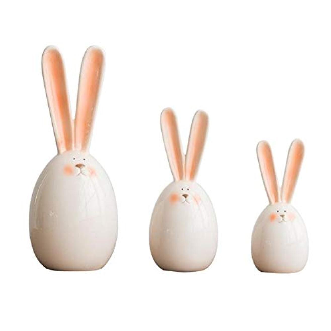 哲学博士役に立つ素子Fengshangshanghang リビングルームワインキャビネットテレビキャビネット漫画の装飾小さな装飾品誕生日プレゼントかわいいセラミックウサギの結婚祝いの表示,家の装飾 (Style : Rabbit)