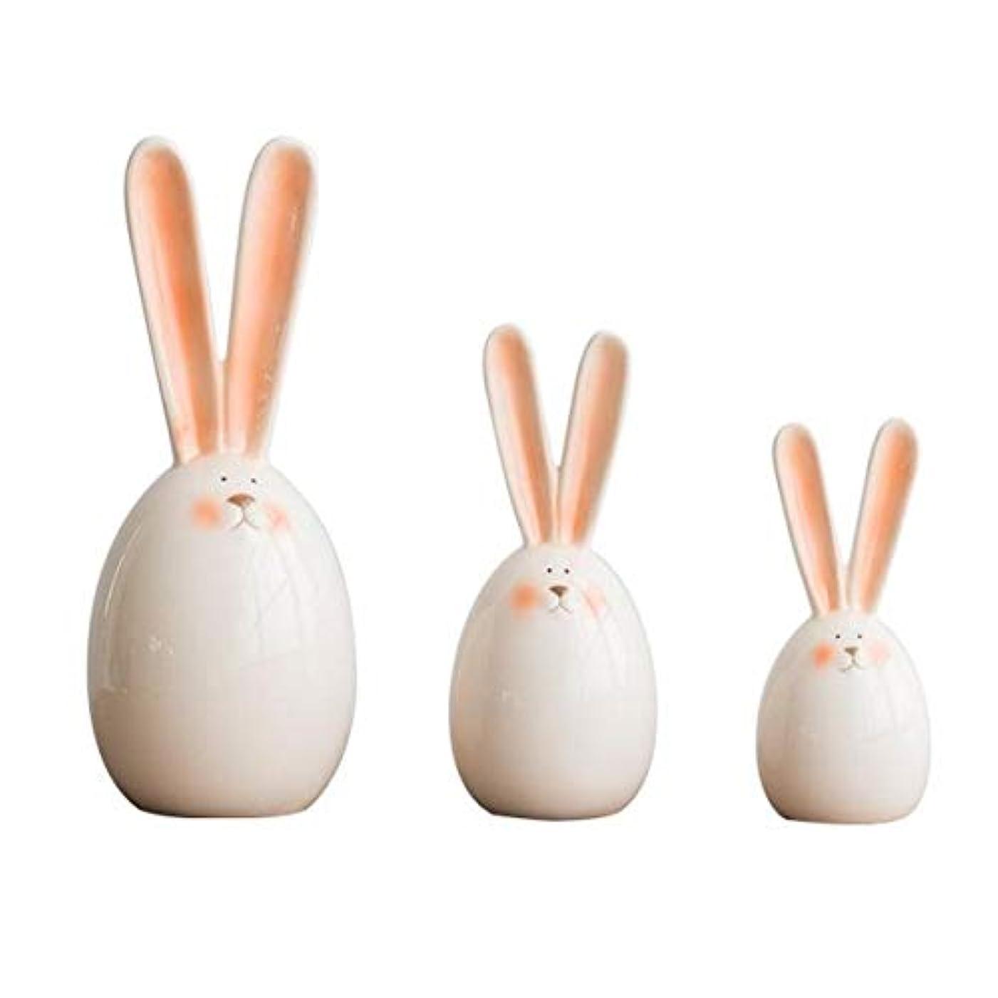 無秩序プレビスサイトまどろみのあるAishanghuayi リビングルームワインキャビネットテレビキャビネット漫画の装飾小さな装飾品誕生日プレゼントかわいいセラミックウサギの結婚祝いの表示,ファッションオーナメント (Style : Rabbit)