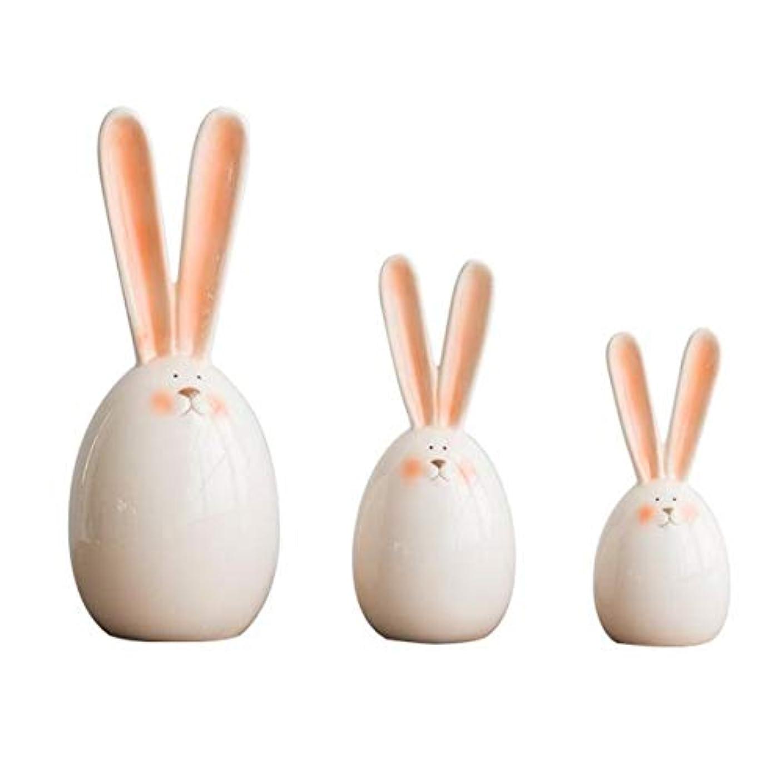 確実つぶやきハシーChengjinxiang リビングルームワインキャビネットテレビキャビネット漫画の装飾小さな装飾品誕生日プレゼントかわいいセラミックウサギの結婚祝いの表示,クリエイティブギフト (Style : Rabbit)