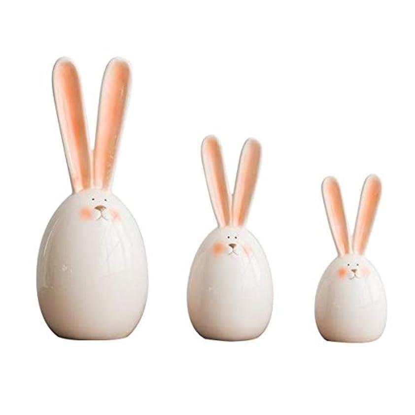 スモッグ膜またAishanghuayi リビングルームワインキャビネットテレビキャビネット漫画の装飾小さな装飾品誕生日プレゼントかわいいセラミックウサギの結婚祝いの表示,ファッションオーナメント (Style : Rabbit)