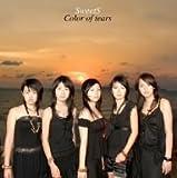 Color of tears(DVD付)