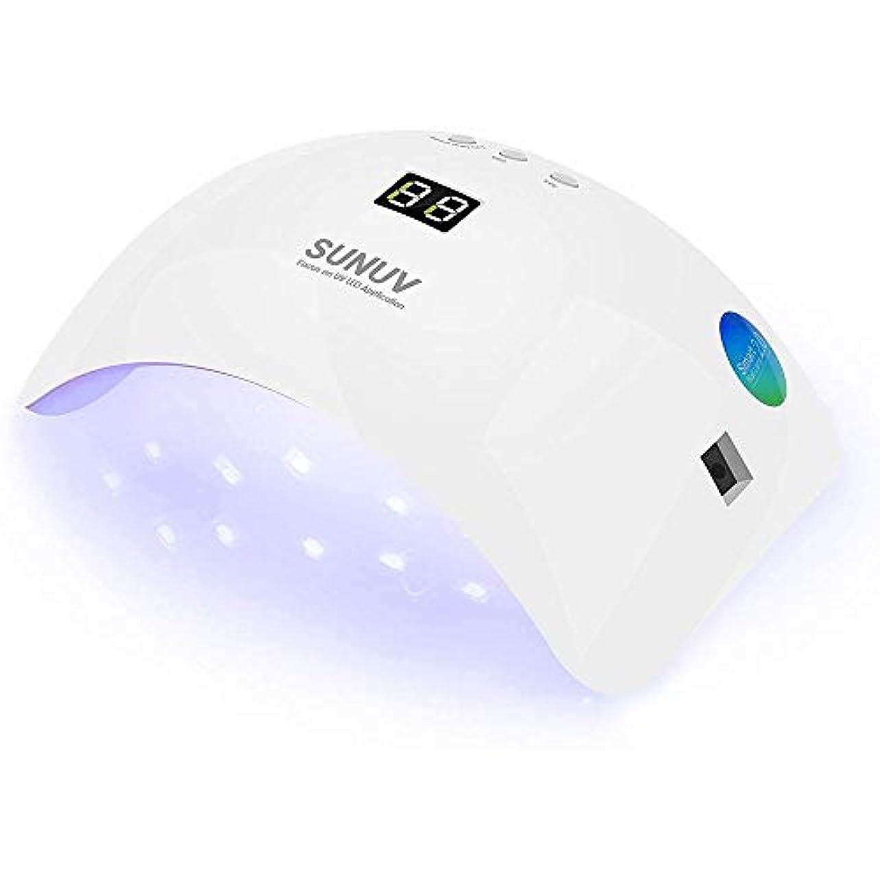 選択する扇動勢い【最新型】【国内6ヶ月保証】Smart Nail Lamp 2.0 48W【ジェルネイルレジン用ライト】