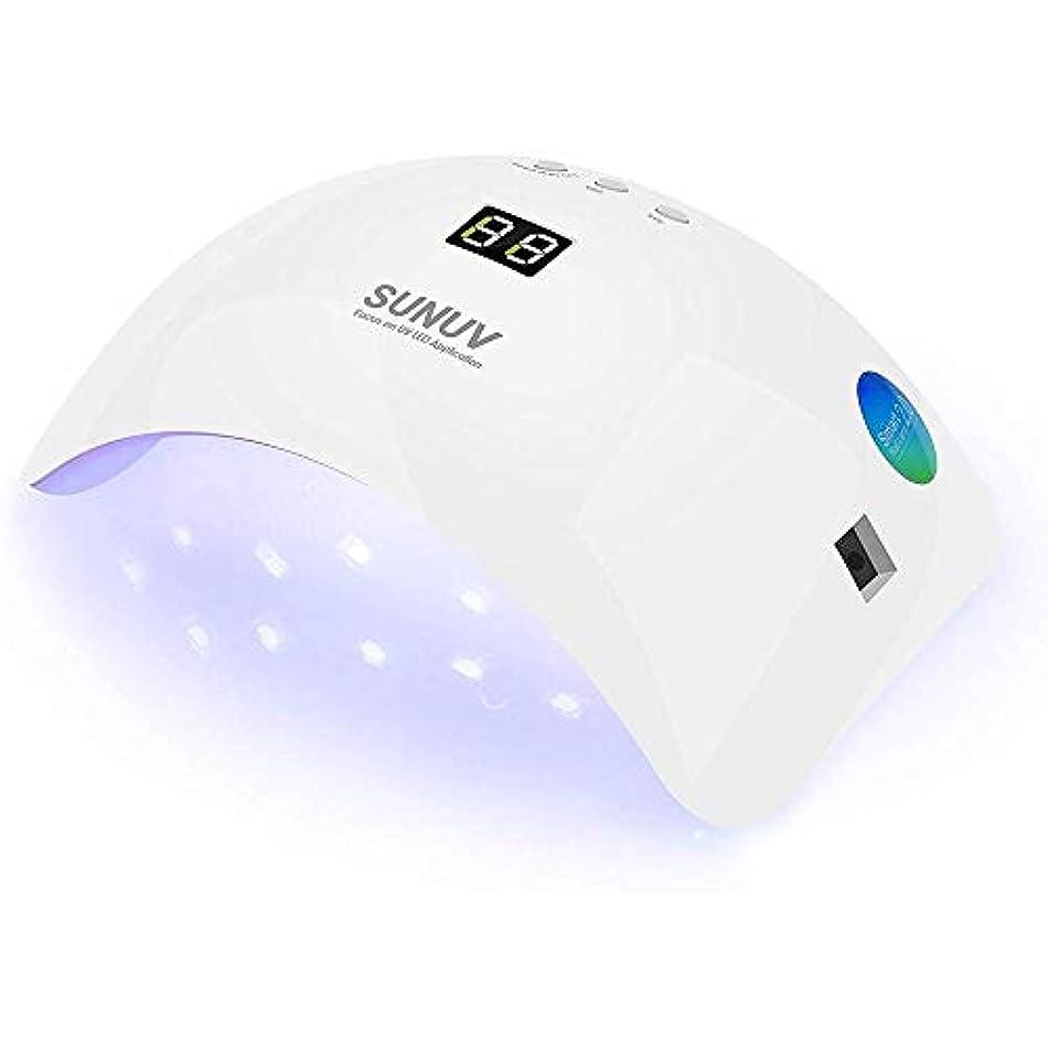 オフセット最適魔術師【最新型】【国内6ヶ月保証】Smart Nail Lamp 2.0 48W【ジェルネイルレジン用ライト】