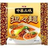 明星 中華三昧 担々麺 3食×8袋入り(1ケース)