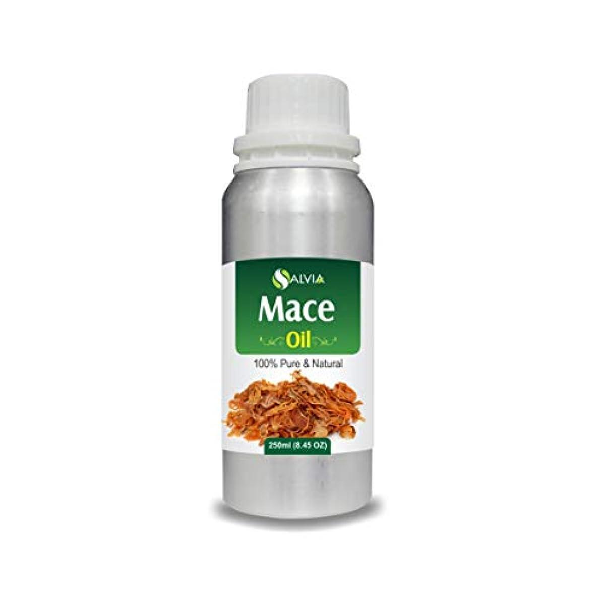 以前は肺ハイキングMace Oil (Myristica fragrans) 100% Natural Pure Undiluted Uncut Essential Oil 250ml