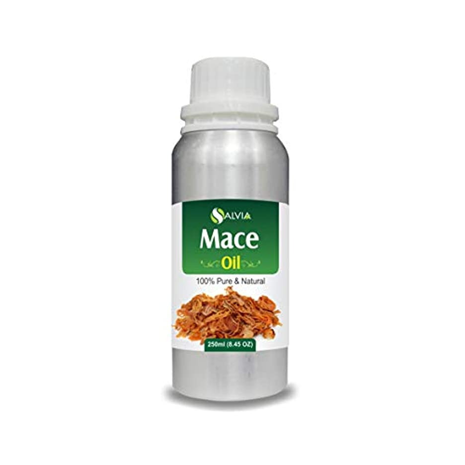 ブランド振動するかどうかMace Oil (Myristica fragrans) 100% Natural Pure Undiluted Uncut Essential Oil 250ml