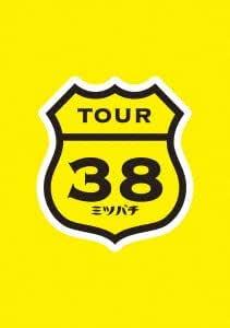 """「坂本真綾 COUNTDOWN LIVE 2012→2013 ~TOUR""""ミツバチ""""FINAL~」 [DVD]"""