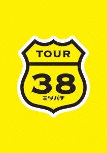 坂本真綾 COUNTDOWN LIVE 2012→2013〜TOUR ミツバチ FINAL〜