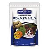 プリスクリプション・ダイエット 療法食 低アレルゲントリーツ 犬 180g