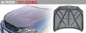 アルテッツァ ライトウエイトカーボンボンネット S耐認定部品 カーボンVBTO-005
