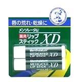 ロート製薬 メンソレータム 薬用リップスティックXD (4.0g×2コ入) 【医薬部外品】