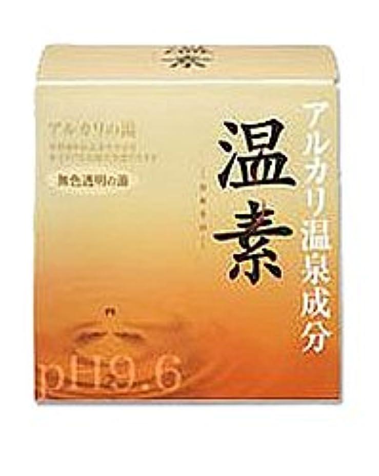 【アース製薬】温素 アルカリ温泉成分 無色透明の湯 30g*15包 ×10個セット