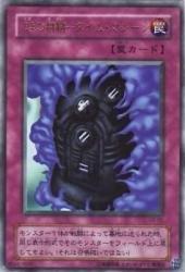 時の機械-タイム・マシーン 【UR】 G3-B2-UR [遊戯王カード]《書籍系》