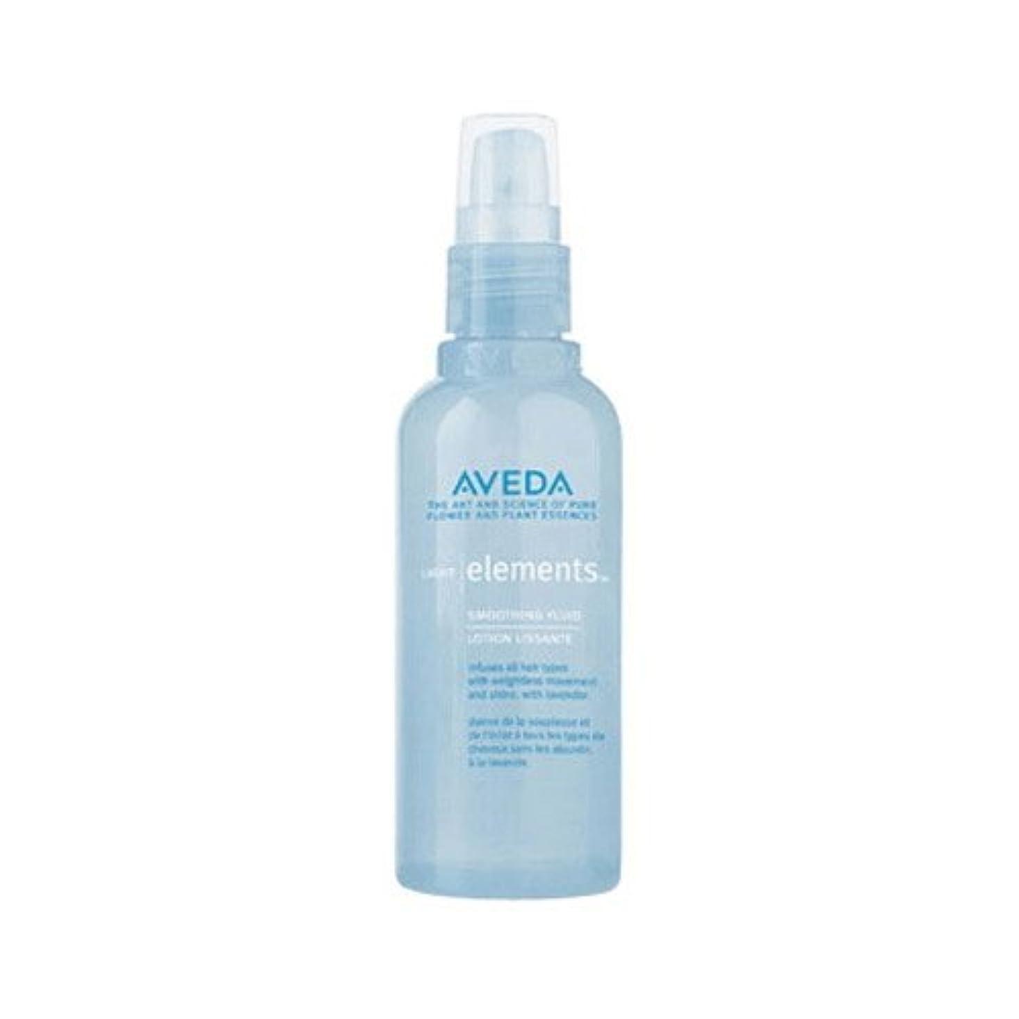 理解予防接種する重々しいアヴェダ(AVEDA) ライトエレメンツ スムージング フルイド 100ml[並行輸入品]