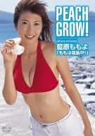 藍原ももよ PEACH GROW! [DVD]