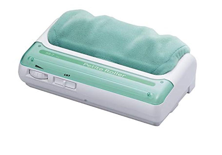 わずかに枕どれでも的場 プチローラー ペパーミントグリーン フットマッサージャー コンパクトマッサージ機 日本製 正規品 景品付き!