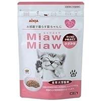 (まとめ)アイシア MiawMiawカリカリ小粒ささみ270g 【猫用・フード】【ペット用品】【×12セット】 ds-1626803