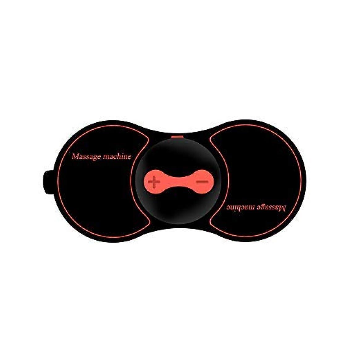 マッサージャー マッサージパッド 超軽量コンパクト コードレス 電気でこり、痛みを緩和 肩、背中、腕、太もも、ふくらはぎに向け 5マッサージモード 10段階調節 リラックス 部屋 オフィス 旅行 健康家電 (ブラック)