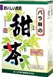 山本甜茶100%3g×20包×(10セット)