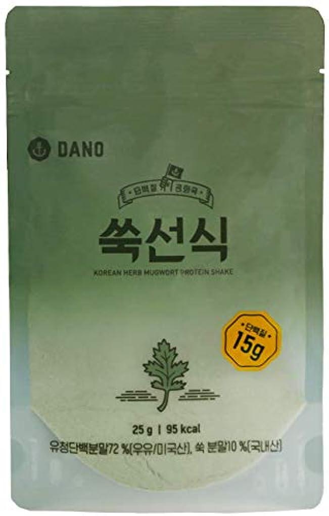 禁止コードレスリベラルDano(ダノ) ホエイプロテイン (ヨモギ味, 10食分) 置き換え ダイエット ナチュラル 無添加