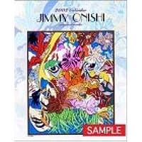 ジミー大西・作品集カレンダー 2002