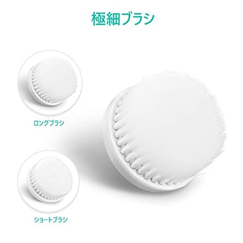 ストッキング囲いやさしくDrhob 電動洗顔ブラシ 専用交換用ヘッド 替換ブラシ 4個入り