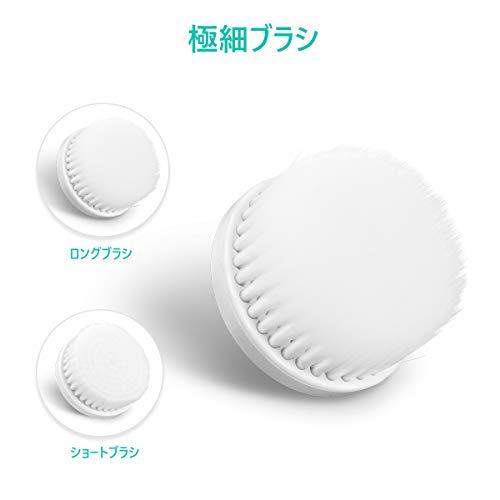 Drhob 電動洗顔ブラシ 専用交換用ヘッド 替換ブラシ 4個入り