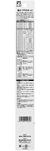 藤原産業 SK11 弦鋸の替刃 NO.5